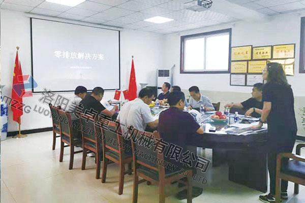 安徽青阳机制砂零排放案例